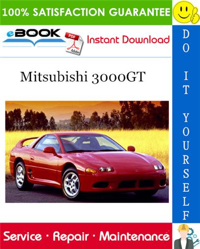 Mitsubishi 3000GT Service Repair Manual